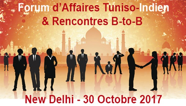Commission mixte Tuniso-Indienne, à New Delhi   30 et 31 Octobre 2017