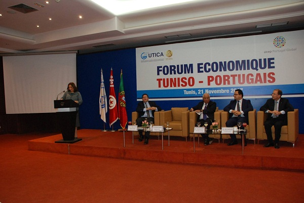 Forum Economique tuniso-portugais